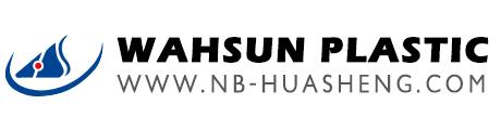 bebe i lartë karrige fabrikë nxehtë shitje wholeshitje - Wahsun plastik Produkte
