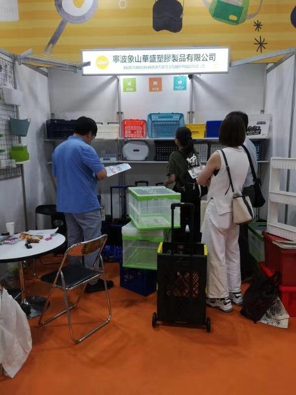Zhejiang EXPORT FAIR OSAKA 2019